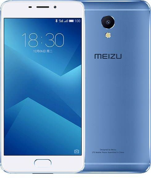 Meizu M5 Note 64GB Image